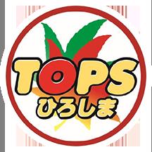 トップスロゴ