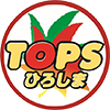 トップス広島ロゴ